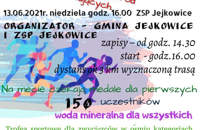 XIII Marszobieg Jejkowicki